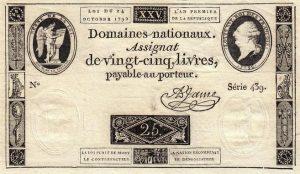 Un exemple de monnaie scripturale